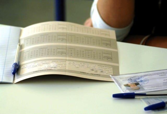 Ενημέρωση για τον τρόπο εξέτασης των πανελλαδικών μαθημάτων με το ΝΕΟ σύστημα