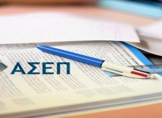 Παράταση Προθεσμίας Υποβολής Ηλεκτρονικών Αιτήσεων της Προκήρυξης 2ΓΕ/2019 και κατάθεσης δικαιολογητικών υποψηφίων των 2ΓΕ/2019, 1ΓΤ/2020 και 2ΓΔ/2020 Προκηρύξεων ΑΣΕΠ