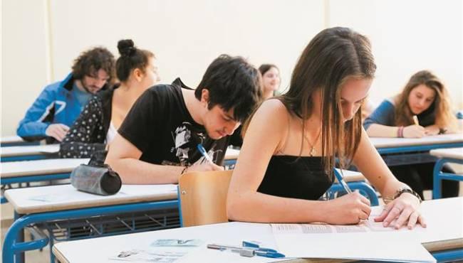 Τροποποιήσεις στις διαδικασίες των πανελλαδικών εξετάσεων Γενικών Λυκείων