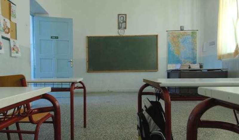 Πλήρωση θέσεων Συντονιστών Εκπαιδευτικού Έργου στα Περιφερειακά Κέντρα Εκπαιδευτικού Σχεδιασμού (Π.Ε.Κ.Ε.Σ.) της Περιφερειακής Διεύθυνσης Εκπαίδευσης Κεντρικής Μακεδονίας
