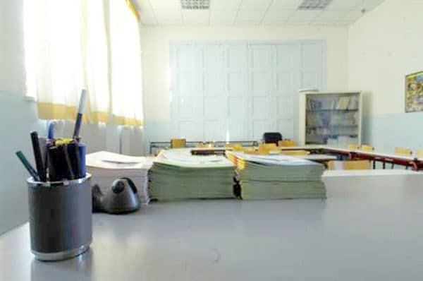 Διοικητικό Έργο Εκπαιδευτικών Πρ. 44/4-11-2020 ΠΥΣΔΕ